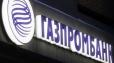 Двери Д.Крафт установлены в ОАО «Газпромбанк» в Нижнем Новогороде