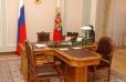 В резиденция Президента РФ в Ново-Огарево установлены двери Д.Крафт